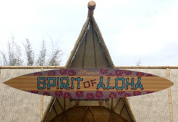 spirit-of-aloha-polynesian-resort-orlando-florida